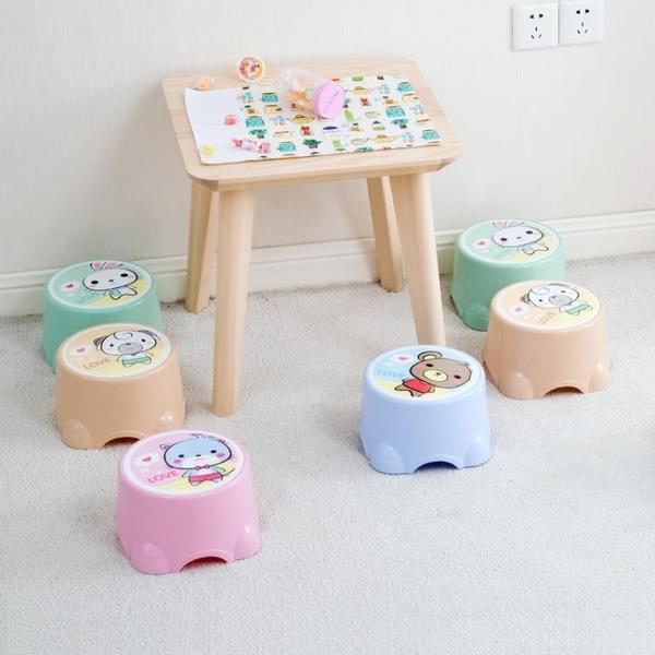[超豐國際]可愛卡通小凳子家用兒童凳圓凳加厚板凳寶寶腳凳矮凳塑料凳