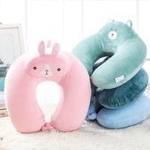 U型枕便攜記憶棉護頸枕飛行枕頭【聚寶屋】