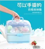 奶瓶收納箱帶蓋防塵儲存干燥架寶寶餐具便攜式瀝水奶粉盒大號 YXS 【快速出貨】