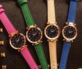 女士手錶防水簡約休閒大氣復古石英女錶
