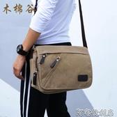 (快出)木棉穀潮流男包單肩包男士包包休閒包商務單肩包斜背包書包帆布包
