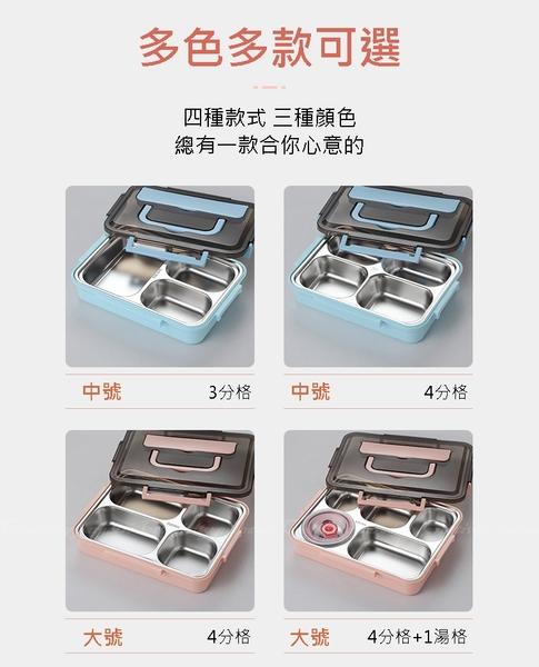【304便當盒】中號三格/四格 附餐具 SUS304不鏽鋼可加熱分格餐盒 微波爐飯盒 不銹鋼多格保溫盒