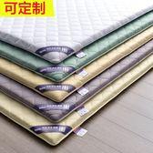 加厚床墊子1.5m床褥子家用榻榻米單人學生宿舍海綿保護軟墊 「爆米花」