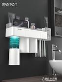 快速出貨 壁掛漱口杯套裝牙刷杯置物架情侶牙刷架免打孔衛生間刷牙杯掛牆式