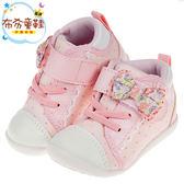 《布布童鞋》Moonstar日本櫻醬蕾絲蝴蝶結粉色寶寶機能學步鞋(12.5~14.5公分) [ I8W064G ]