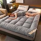 床墊 軟墊加厚10cm家用墊褥榻榻米護墊冬季保暖褥子可折疊鋪床墊子【八折搶購】