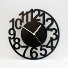 掛鐘客廳時尚創意個性時鐘大掛錶靜音現代簡...