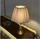 110V-220V 溫馨布藝復古檯燈美式鄉村臥室床頭燈--不送光源