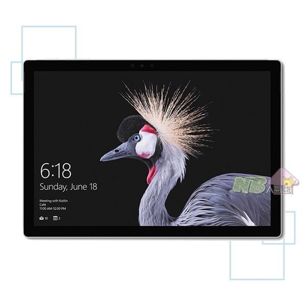 微軟 New Surface PRO 12.3吋 (i5/8G/128G/W10) PRO同捆包 內含白金鍵盤