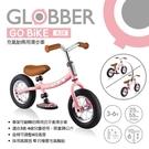 法國GLOBBER GO-BIKE AIR 滑步車-櫻花公主粉 2680元+贈鈴噹/車架