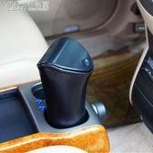 日本快美特汽車垃圾桶創意雜物收納多功能車載垃圾桶車內用垃圾袋「Chic七色堇」