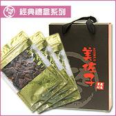 【美佐子MISAKO】【提袋禮盒】禮盒系列-經典牛肉乾/豬肉條任選三入 200g*3