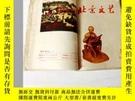 二手書博民逛書店G64罕見北京文藝1975 1-6合訂本(總第12-17期)Y259056