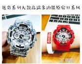 林小宅電子手錶潮流時尚新款男女學生ulzzang 非機械電子表情侶表 3C優購