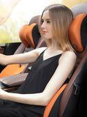汽車靠墊腰墊頭枕腰靠套裝座椅靠背記憶棉車載靠枕腰枕車用護腰枕 極客玩家