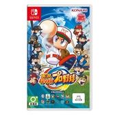 【NS 遊戲】任天堂 Switch 實況野球《亞版日文版》