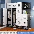 衣櫃簡易衣櫃布組裝出租房用塑膠實木布藝掛...