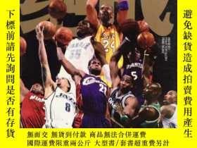 二手書博民逛書店罕見絕戰NBA2010季後賽Y24162 朱雙寧 編著 電腦報電