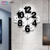 雅刻麗掛鐘客廳現代簡約鐘錶創意時尚時鐘靜音個性藝術石英鐘臥室  【快速出貨】