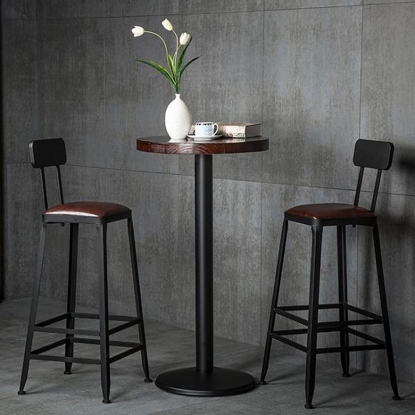吧台椅高腳凳鐵藝家用靠背吧凳桌椅現代高椅子簡約酒吧椅高腳椅子 青木鋪子