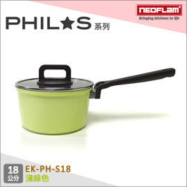 免運費 韓國NEOFLAM PHILOS系列 18cm陶瓷不沾單柄湯鍋+玻璃鍋蓋-淺綠色 EK-PH-S18