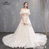 輕婚紗2018新款顯瘦一字肩森系拖尾公主夢幻齊地赫本婚紗禮服新娘 魔方數碼館igo