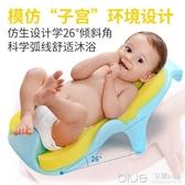 嬰兒洗澡網寶寶洗澡海綿墊防滑支架網兜浴網通用浴盆新生兒沐浴床 深藏blue