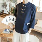 居士服 夏季男裝復古風漢服唐裝七分袖上衣 GY510『美鞋公社』