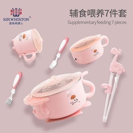 嬰兒勺子寶寶學習吃飯訓練習彎頭歪頭軟勺兒童輔食碗套裝筷叉餐具