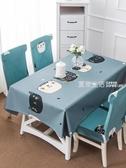 桌布 桌墊子小清新布藝棉麻防水防燙防油免洗桌布茶幾蓋布餐桌椅子套罩·快速出貨