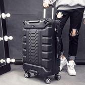 韓版拉桿箱萬向輪子20寸行李箱女士24寸旅行箱學生男士商務登機箱