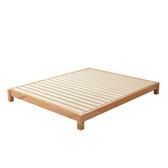 北歐榻榻米床架簡約現代雙人床架實木榻榻米架子床無床頭