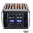 烤麵包機 不銹鋼多士爐烤面包片機4片裝家用吐司機四口早餐機【全館免運】