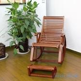 竹躺椅  搖椅睡椅楠竹靠背椅臥室躺椅午睡椅子長椅家用辦公椅新品 HD HD