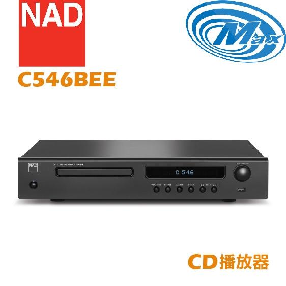 《麥士音響》 NAD CD播放器 C546BEE