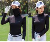 TY高爾夫防曬打底衣高爾夫女裝女夏帶面罩防曬衣服緊身內衣抗uV   初見居家