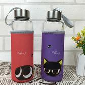 水杯 憂鬱貓咪潛水杯套+高品質玻璃水杯400ml  【KCG124】123ok
