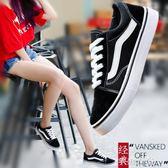 萬斯然女鞋帆布鞋新款夏季原宿ulzzang板鞋韓版百搭學生      芊惠衣屋