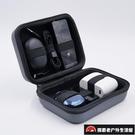 耳機收納包數碼配件充電頭數據線保護包拉鏈式盒【探索者戶外生活館】