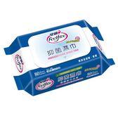 【安親】加蓋抑菌濕紙巾 (80抽x20包)