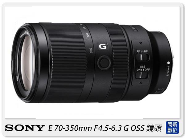 送鏡頭包布~Sony E 70-350mm F4.5-6.3 G OSS SEL70350G APS-C 鏡頭(公司貨)