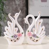 創意陶瓷天鵝擺件工藝品家居現代客廳電視櫃辦公室裝飾品結婚禮物 雙11大促