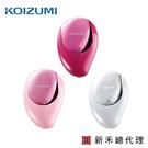 【日本 KOIZUMI】音波磁氣美髮梳 氣墊可攜款 KZB-0020 買即贈暖蛋乙個(價值699元)