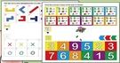 德國LUK腦力開發 VE加VX.贈送1個遊戲操作板和隨機兩盒德國PEWACO益智遊戲