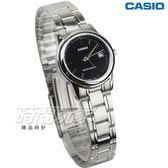 CASIO卡西歐 LTP-V002D-1A 簡約優雅時尚石英腕錶 女錶 防水手錶 不銹鋼 黑面 LTP-V002D-1AUDF
