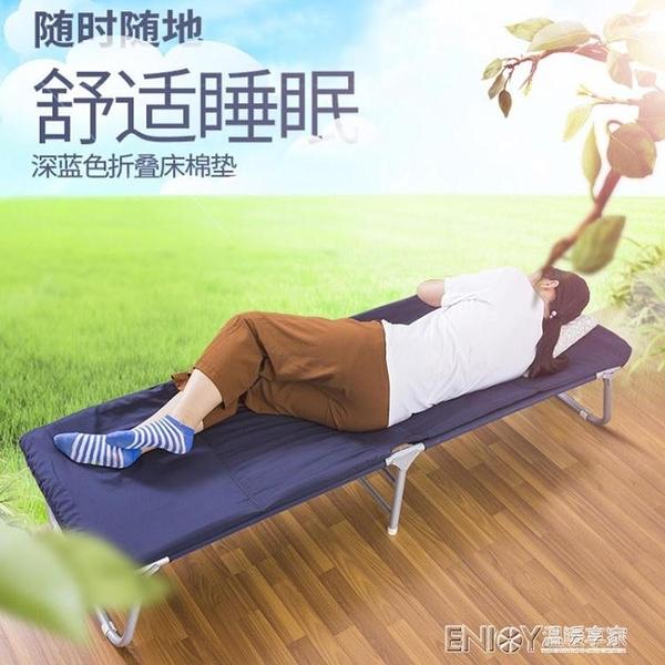 秋冬辦公室午睡摺疊床棉墊午休床單人床午睡床陪護床配套床墊棉墊