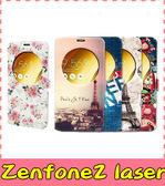 【萌萌噠】ASUS ZenFone2 Laser (5吋) ZE500KL卡通彩繪保護套 超薄側翻皮套 開窗支架插卡磁扣 手機套