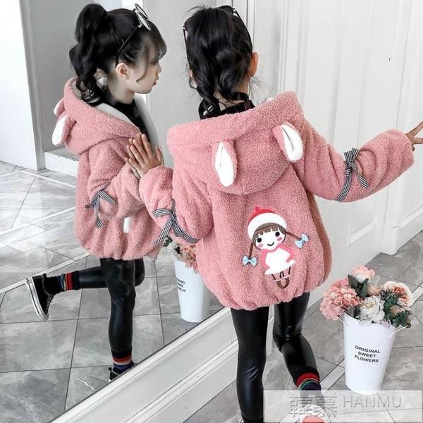 女童外套秋冬裝2020新款夾棉加厚棉衣羊羔毛加絨兒童洋氣中大童潮 女神購物節