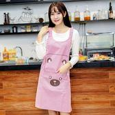廚房成人防水圍裙 韓版時尚家居圍裙女 防油污無袖家用罩衣工作服