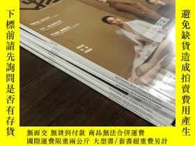 二手書博民逛書店罕見人物(2019年2-5.9.11共6本合售)Y270271